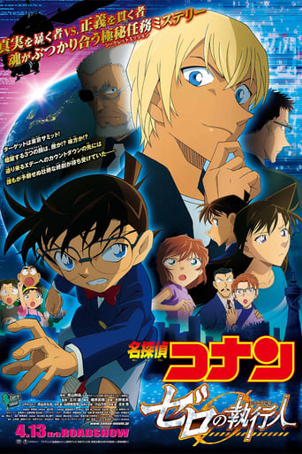 The Detective Conan: Zero the Enforcer (2018) movie poster image