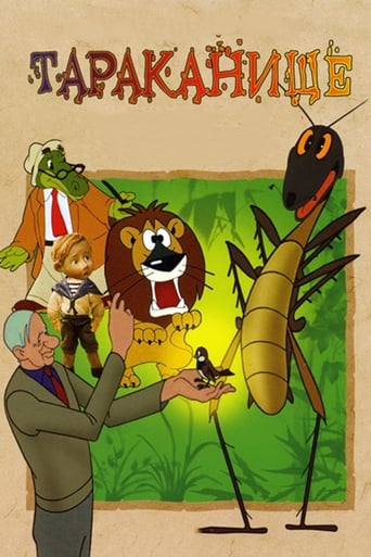 Poster of The Monster Cockroach