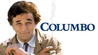 Коломбо (1971-2003)