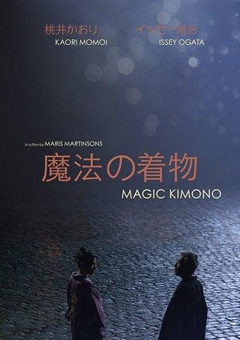 Poster of Magic Kimono