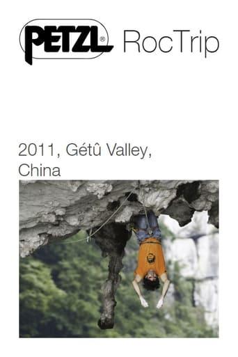 Poster of Petzl RocTrip China 2011