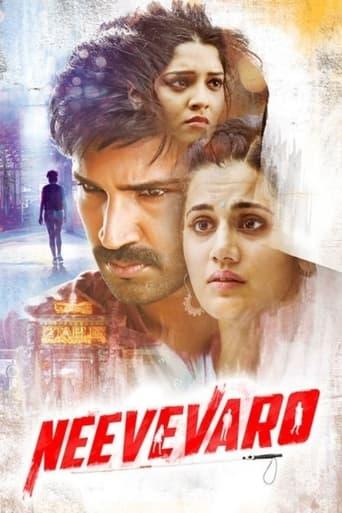 Poster of Neevevaro