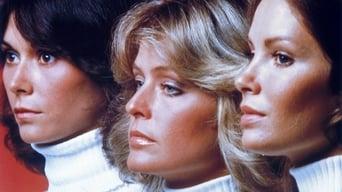 Ангели Чарлі (1976-1981)