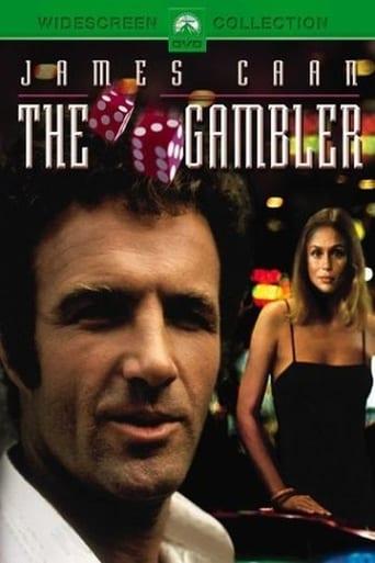 'The Gambler (1974)
