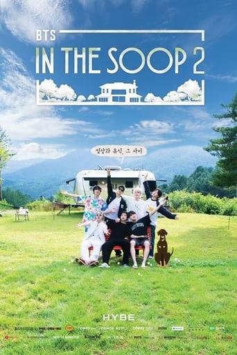 In the SOOP BTS편