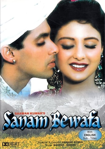 Watch Sanam Bewafa Free Movie Online