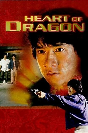 Watch Heart of Dragon Online Free Putlocker