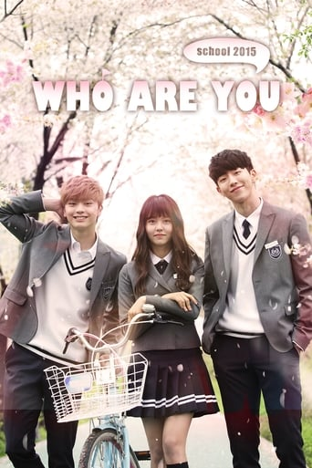 Poster of Who Are You: School 2015