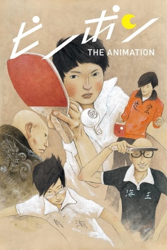 Poster of Ping Pong the Animation