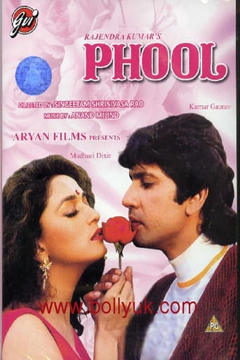 Poster of Phool