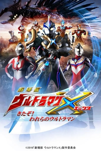 Watch Ultraman X The Movie: Here He Comes! Our Ultraman Free Movie Online