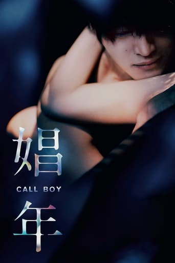 Poster of Call Boy