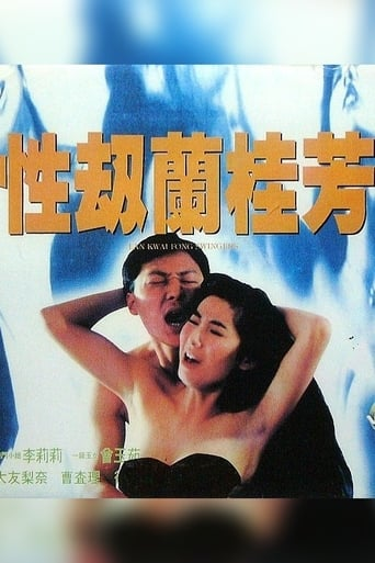 Watch Lan Kwai Fong Swingers 1993 full online free