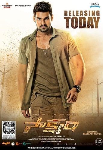 Poster of Saakshyam