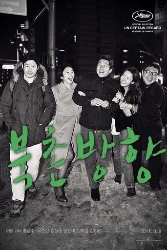 Book chon bang hyang
