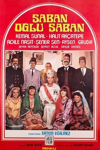 Watch Saban, Son of Saban 1977 full online free