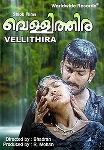 Watch Vellithira Free Movie Online