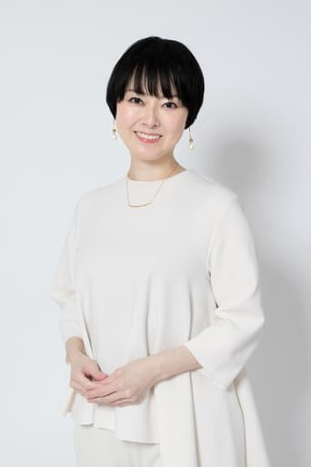 Image of Nagiko Tôno