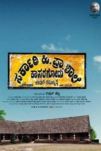 Poster of Sarkari. Hi. Pra. Shale Kasaragodu, Koduge: Ramanna Rai