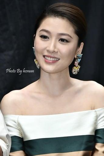 Image of Niki Chow