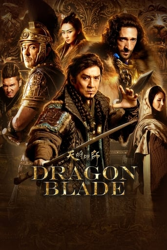 Poster of Dragon Blade