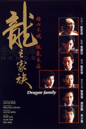 The Dragon Family