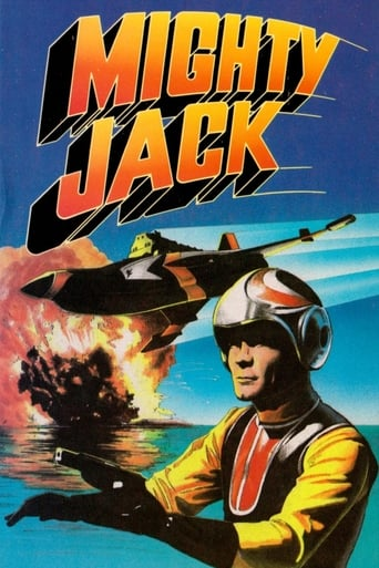 Poster of Mighty Jack