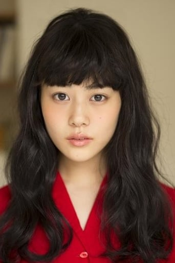 Image of Mitsuki Takahata