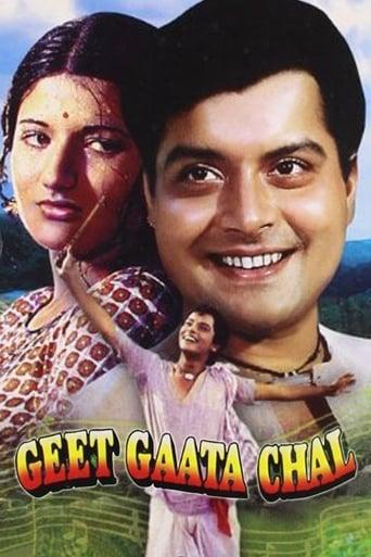 Watch Geet Gaata Chal Online Free Putlocker