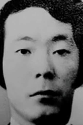 Image of Issei Sagawa