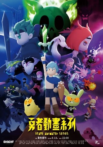 Brave Animated Series