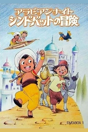 Poster of The Arabian Nights: Adventures of Sinbad