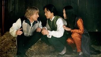 Шанхайські лицарі (2003)
