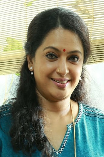 Image of Seetha