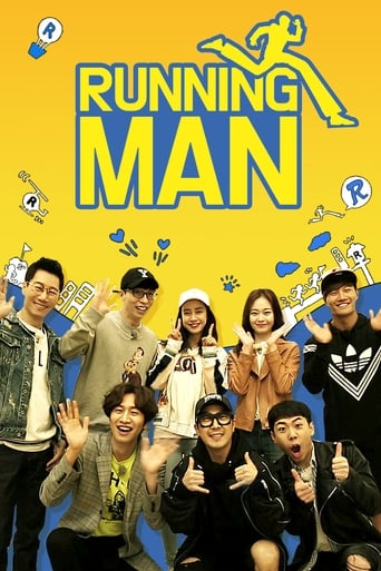 Poster of Running Man