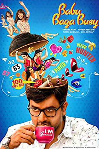 Poster of Babu Baga Busy