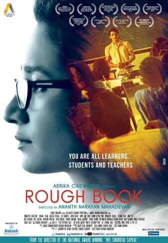 Poster of Rough Book
