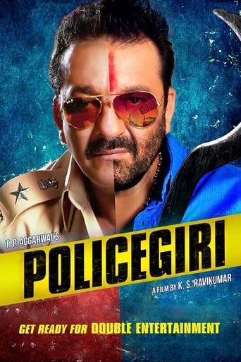 Poster of Policegiri