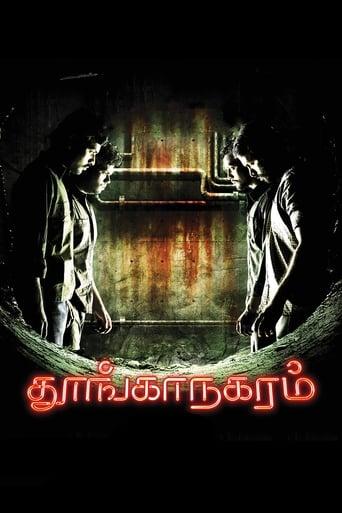 Poster of Thoonga Nagaram