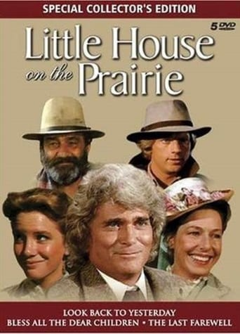 Poster of Little House: The Last Farewell