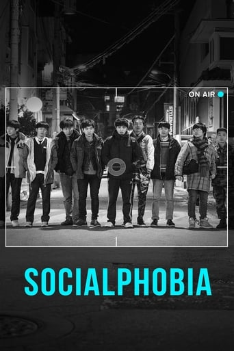 Poster of Socialphobia