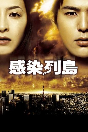 Watch Pandemic Free Movie Online
