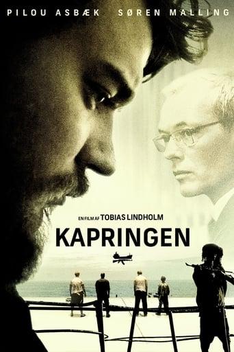 Poster of Заложники