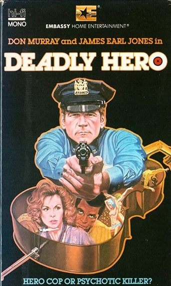 Poster of Deadly Hero