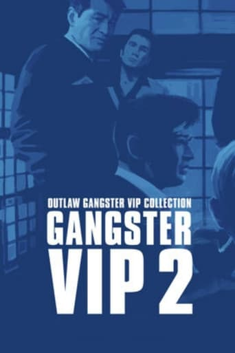 Poster of Outlaw: Gangster VIP 2