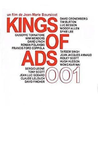 Poster of The King of Ads