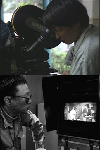 When Cinema Reflects the Times: Hou Hsiao-Hsien and Edward Yang