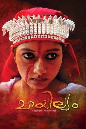 Poster of Chayilyam