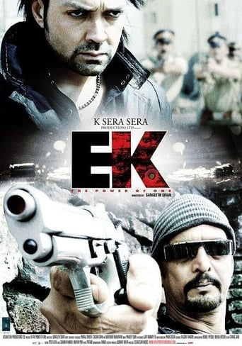 Poster of Ek: The Power of One
