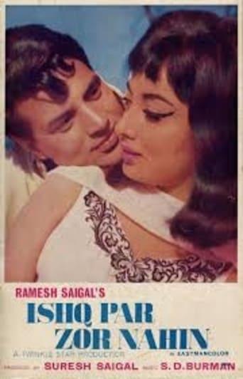 Poster of Ishq Par Zor Nahin